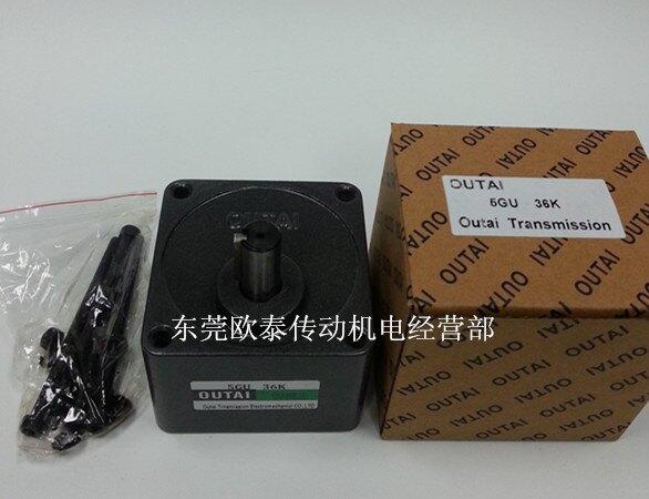 60-120W交流馬達5GU-36KB可配5IK90RGU-CF 歐泰牙箱調速 定速電機1入