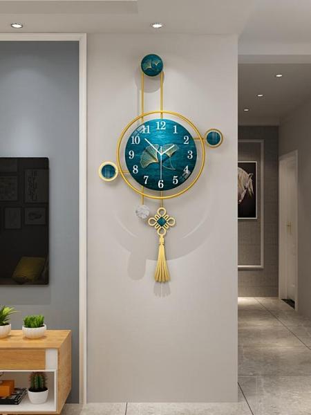新中式鐘錶掛鐘客廳家用時尚大氣簡約時鐘輕奢藝術裝飾靜音掛錶 夏洛特 LX