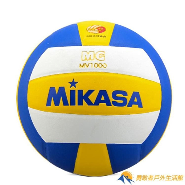 排球中考學生專用球比賽女生初中生軟式硬排體育5號4【勇敢者】