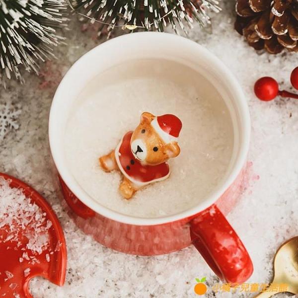 圣誕小熊可愛卡通立體馬克陶瓷杯早餐杯咖啡杯水杯子【小橘子】