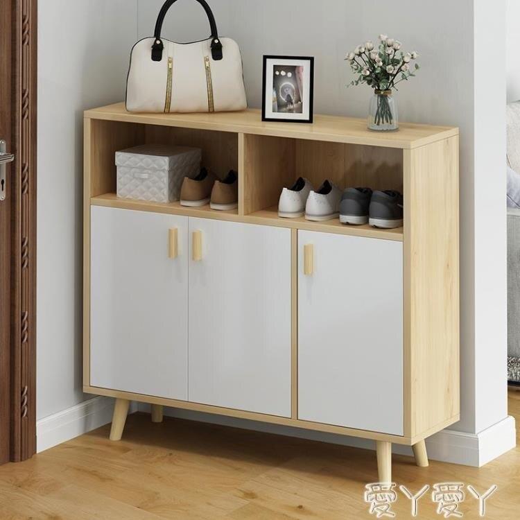 玄關櫃 鞋櫃家用門口大容量門廳玄關櫃收納儲物櫃簡易經濟型進門防塵鞋架LX