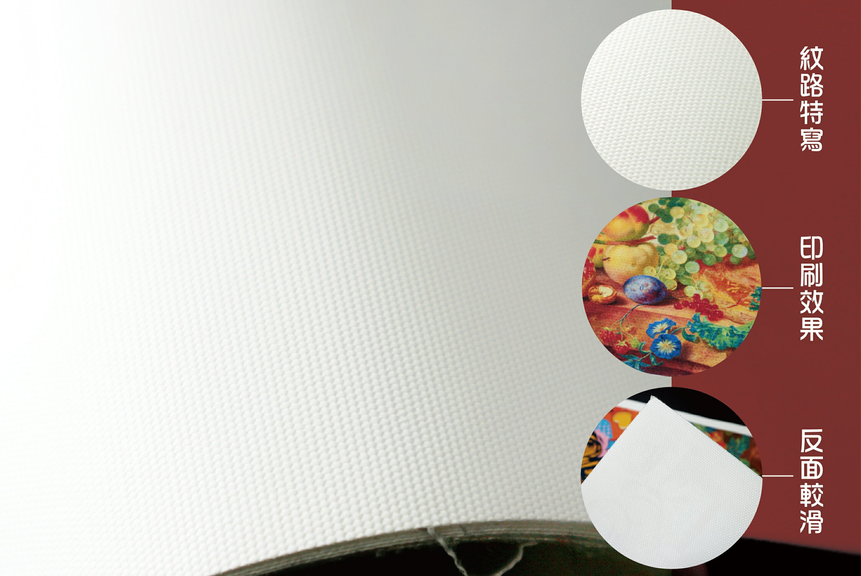 PKINK-噴墨塗佈防水霧面油畫布24吋 1入(大圖輸出紙張 印表機 耗材 捲筒 婚紗攝影 活動展覽)