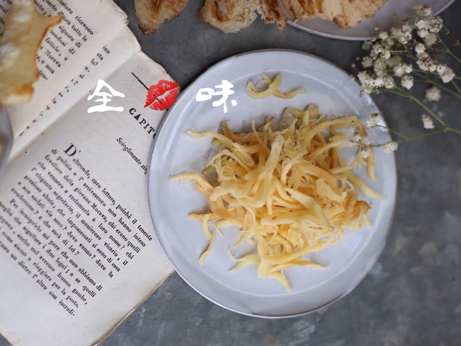 香醇原味乳酪絲 150g