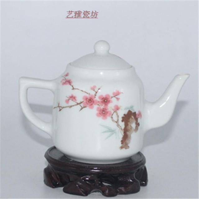 陶瓷研究所1962年中南海水點桃花茶壺 老貨廠貨收藏擺設古玩古董1入