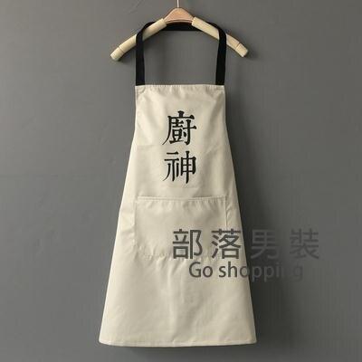 圍裙 家用廚房圍裙防水防油女時尚韓版做飯男大人工作服訂定製logo印字 家家百貨