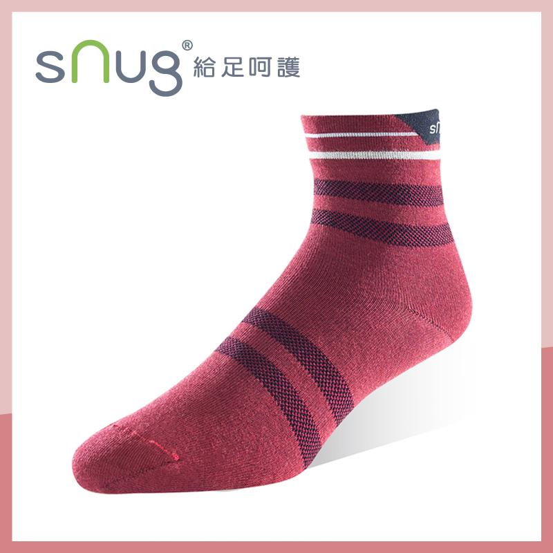 sNug健康除臭-休閒短襪