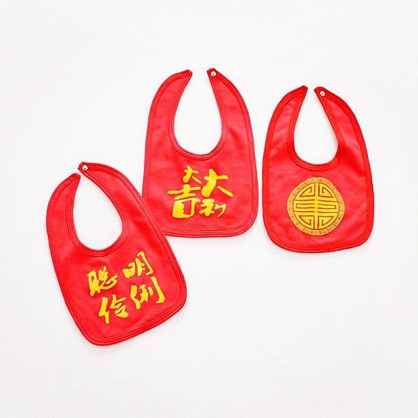 3款各1 福氣賀新年逗趣文字口水巾 圍兜 寶寶 嬰兒 新生兒 橘魔法 現貨 過年 新年 大紅 拜年