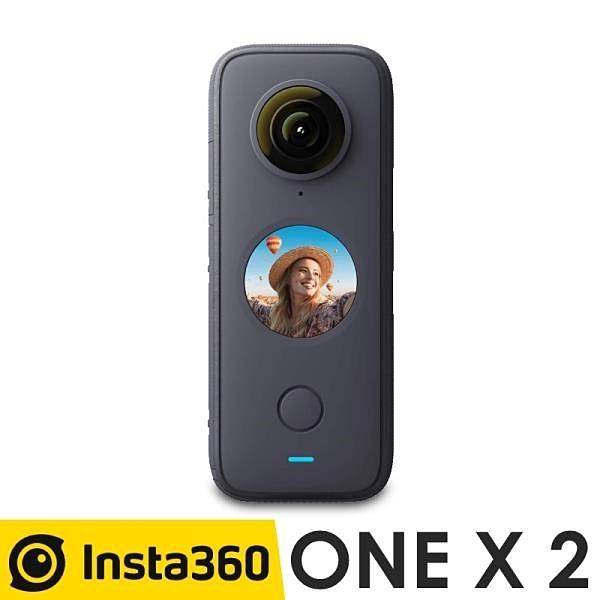 【南紡購物中心】Insta360 ONE X2 全景隨身相機 《公司貨》