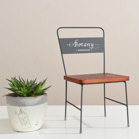 自然學單人座椅擺飾