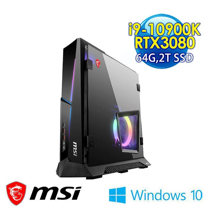 [預購]msi微星 MEG Trident X 10TE-1435TW-B91090K3081064GS1T0RX10MAAZ9 電競桌機(i9-10900K/64G/