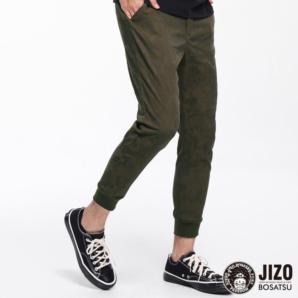 【6折↘ 3件88折】擅變我型系列-變色龍透濕透氣西裝運動褲(墨綠) - JIZO 地藏小王