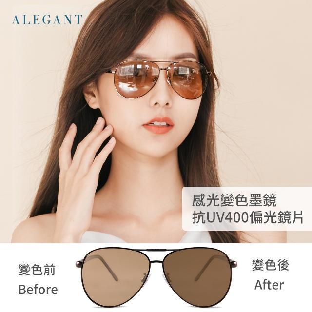【ALEGANT】威士忌棕感光變色寶麗來偏光彈簧鏡腳太陽眼鏡/UV400墨鏡