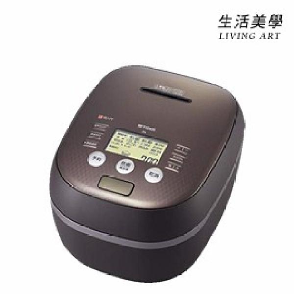 虎牌 TIGER【JPH-A102】電鍋 六人份 特級本土鍋 高火力 飯鍋 炊飯器