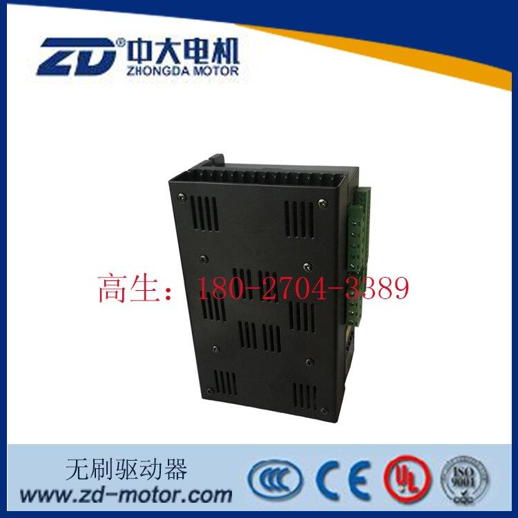220V無刷直流控制器 直流無刷電機驅動器90W  高壓 數顯控制器1入