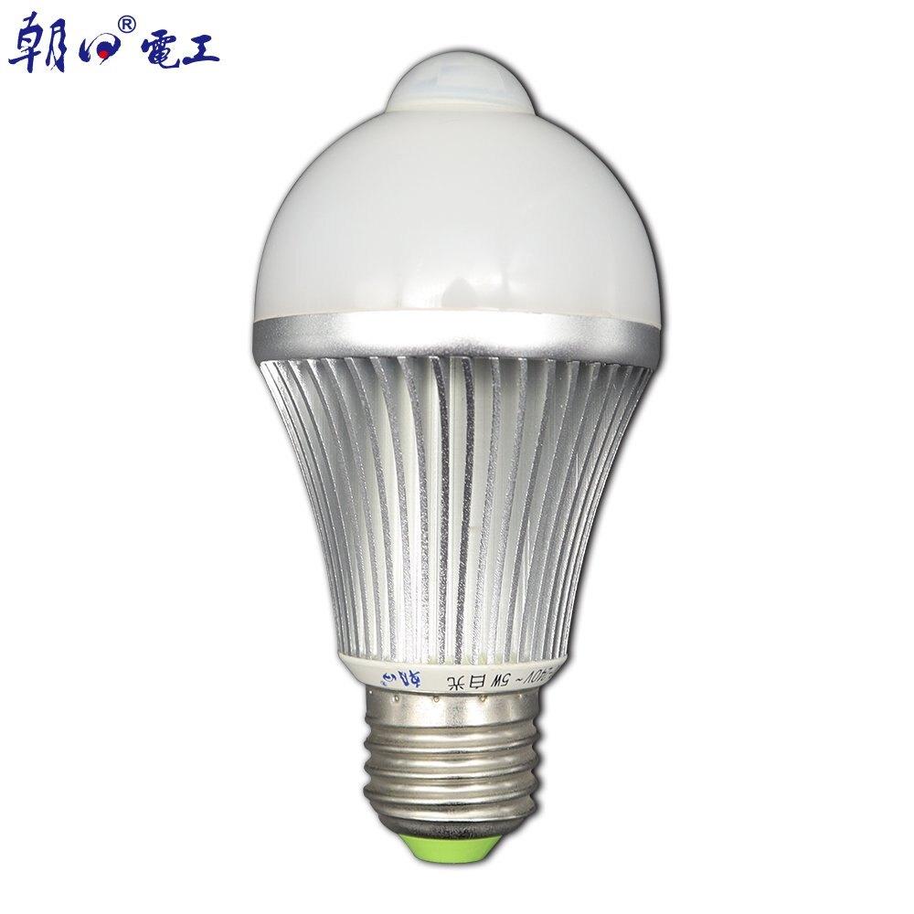 【朝日電工】 LED-2750W 5W人體感應節能燈泡E27(附配件)