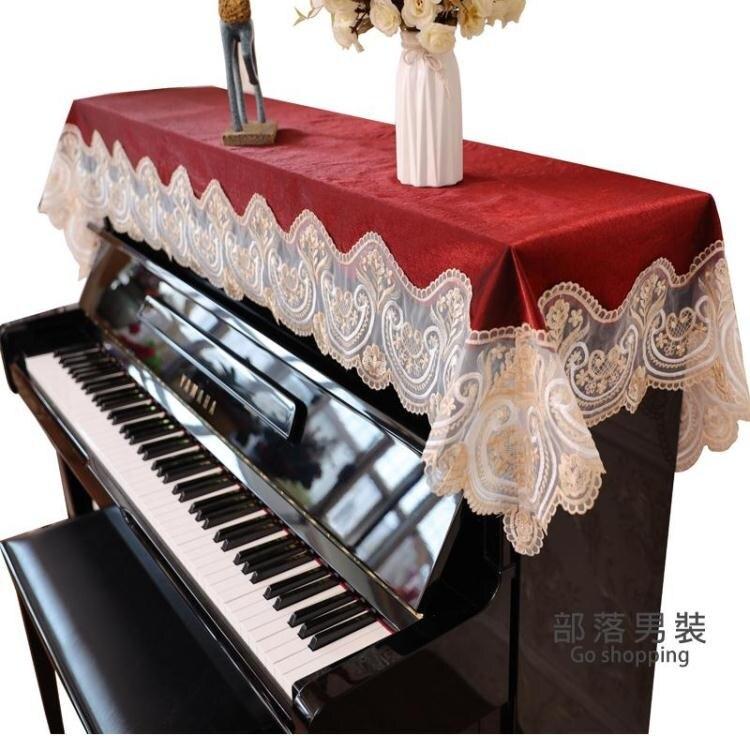 鋼琴布 鋼琴罩半罩子新款現代簡約鋼琴披蓋布防塵蕾絲布藝北歐風琴布蓋巾 家家百貨