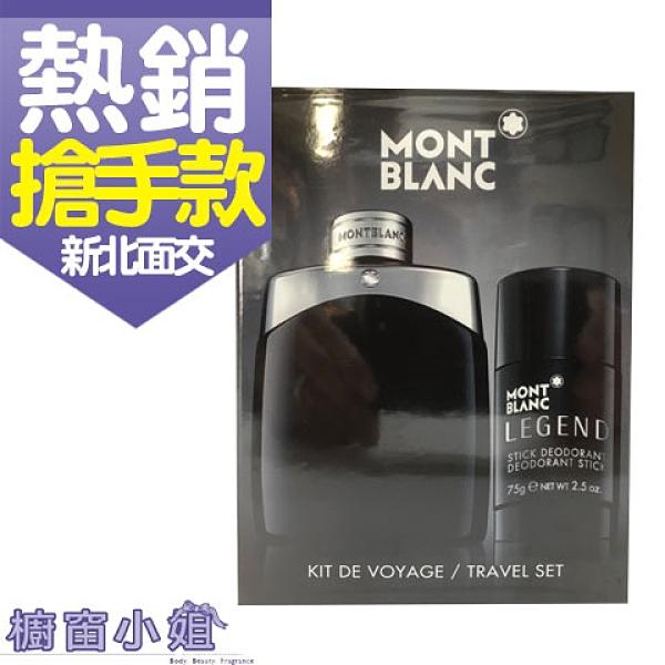MONT BLANC 萬寶龍 傳奇經典男性淡香水100ml + 傳奇經典男性體香膏 75g 禮盒