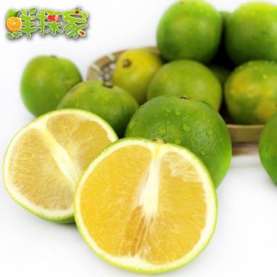 鮮採家 古坑當季鮮採爆汁柳丁8台斤(45-60)