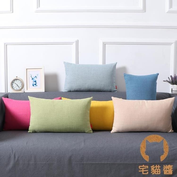 抱枕 純色沙發抱枕靠墊簡約客廳家用午睡枕長方形靠枕【天天特賣工廠店】