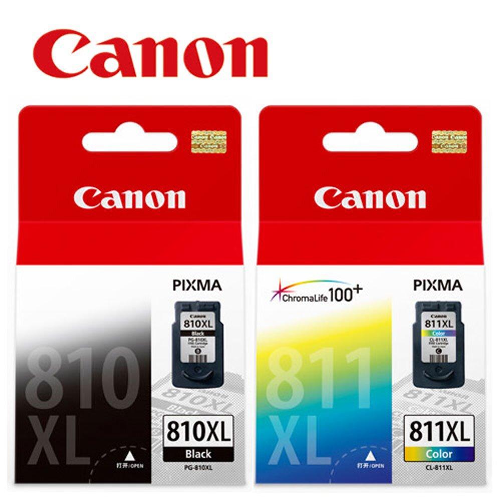 快速到貨◆Canon PG-810XL+CL-811XL 原廠高容量墨水組合(1黑1彩)