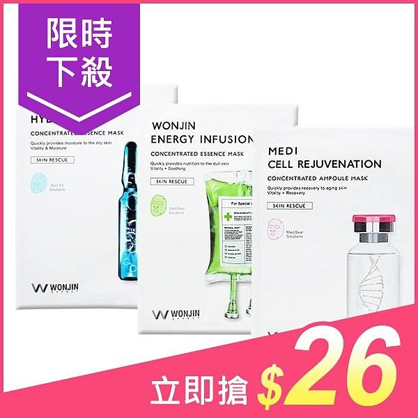 韓國 WONJIN EFFECT原辰 面膜(單片入) 多款可選【小三美日】$30