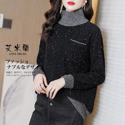 艾米蘭-韓版拼接珠片點綴造型毛衣-黑(M-XL)
