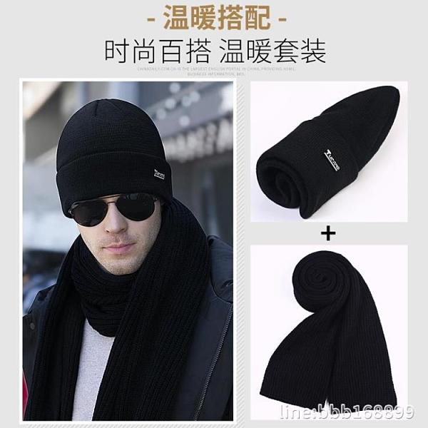 毛帽男 帽子男士冬天毛線帽加絨加厚棉潮青年韓版套頭防風冷帽保暖針織帽 城市科技