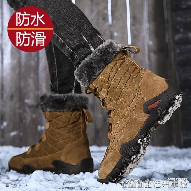 防水雨鞋男冬季加絨加厚棉鞋高筒水鞋防滑保暖雨靴東北雪地靴男士