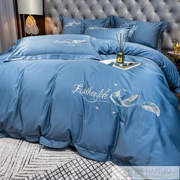 純棉四件套100全棉被套歐式簡約床單床笠裸睡床上用品