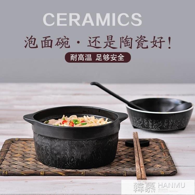 泡面碗帶蓋大號學生陶瓷碗飯盒創意日式有蓋方便面碗家用泡面湯碗