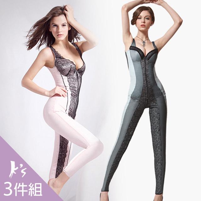 【K's 凱恩絲】水晶網紗「無罩杯-連身腳踝款」塑身衣-超值3件組(多國專利認證)