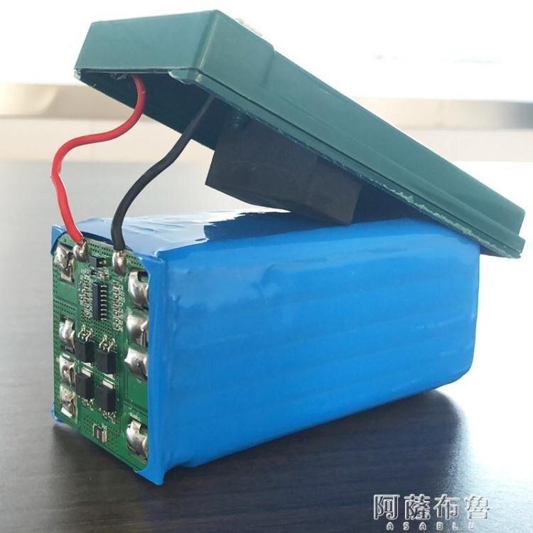 大容量鋰電池 12v電動噴霧器專用鋰電池電瓶農用大功率大容充電器背負式配件 【簡約家】