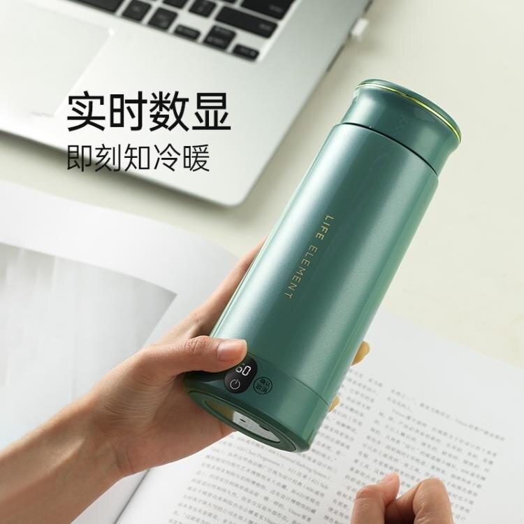 2021搶先款 生活元素電熱水杯便攜式燒水杯旅行小型燒水壺迷你保溫一體養生杯 時尚居家物語