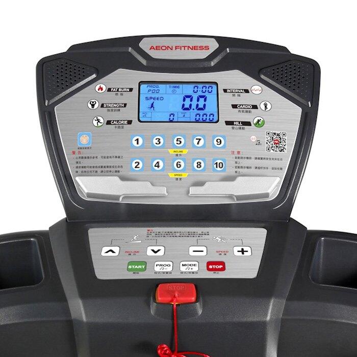 AEON fitness 電動 跑步機 A-family