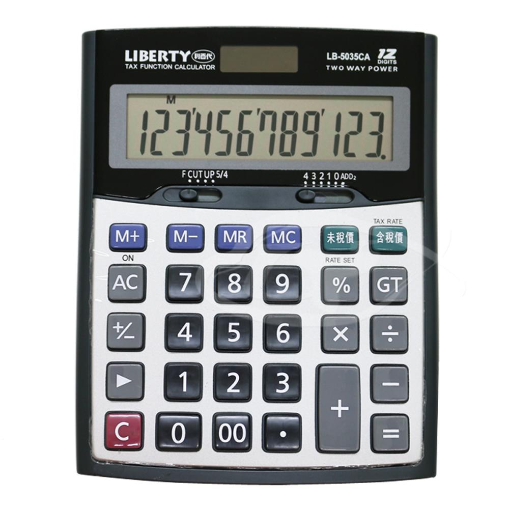 LIBERTY利百代 稅務專用-桌上型稅率12位元計算機 LB-5035