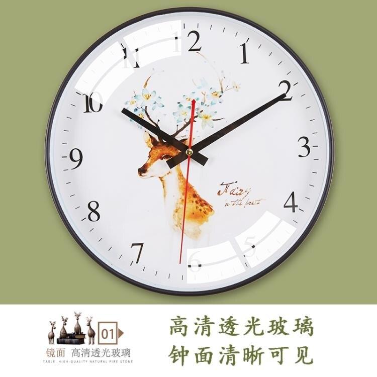 時鐘 帝斕北歐鐘表客廳掛鐘時鐘家用靜音臥室石英鐘大氣創意歐式掛表 歐歐 【簡約家】