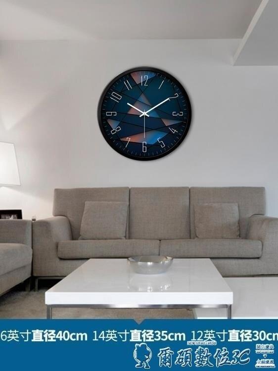 時鐘摩門鐘表掛鐘客廳創意現代時鐘石英鐘表掛表臥室靜音個性大號壁鐘