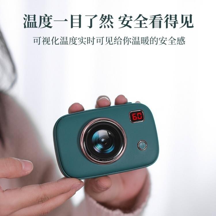 廠家直銷新款USB暖手寶 充電寶6000毫安便攜移動電源充電禮品定制隨身攜帶移動電源