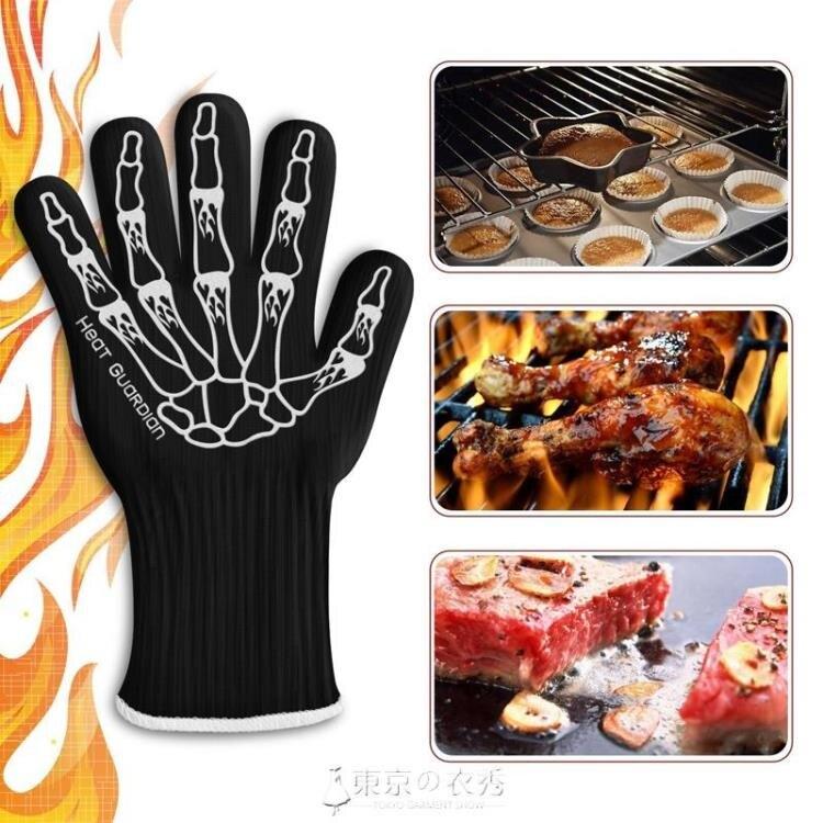 抗熱手套 廚房專用加厚耐高溫手套 全網低價