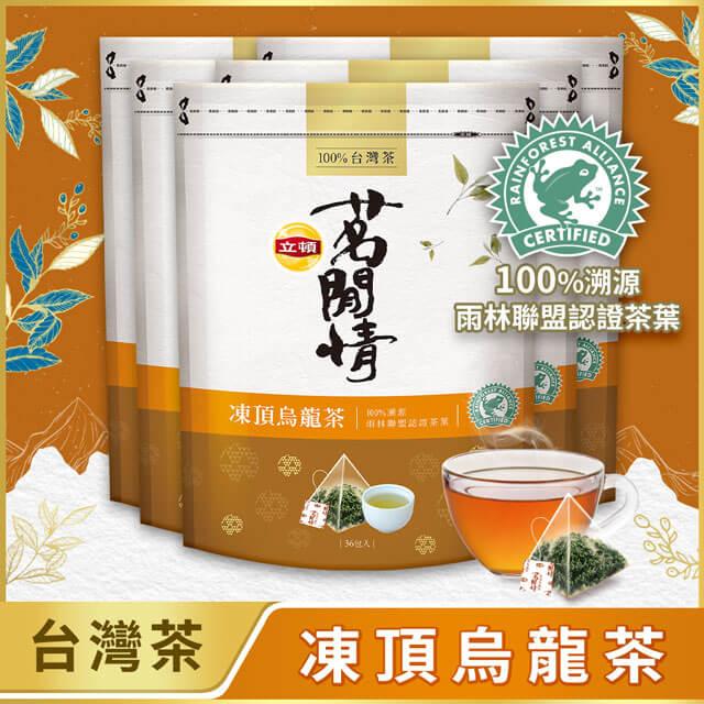 立頓茗閒情凍頂烏龍茶包 2.8gX36入/袋 x5