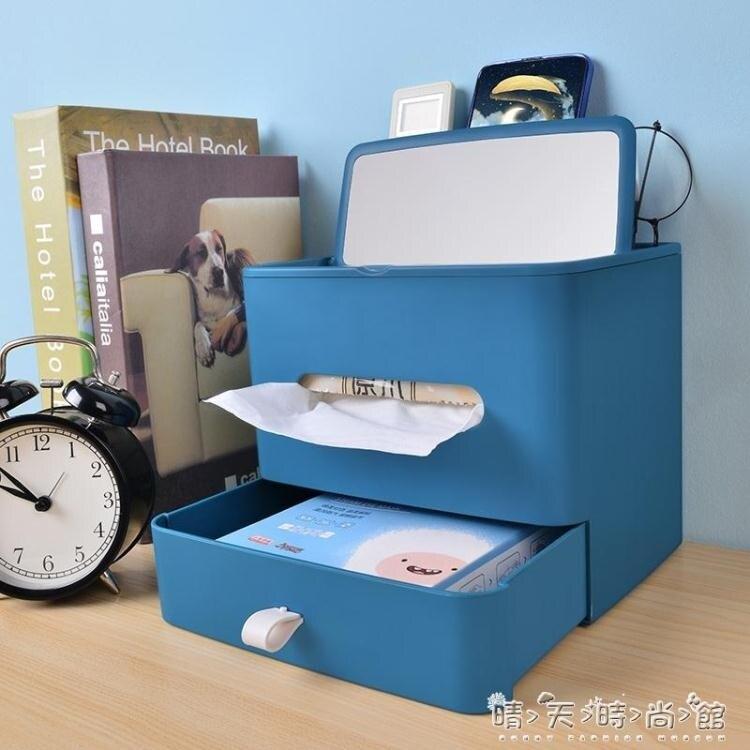 紙巾盒抽紙盒家用客廳餐廳茶幾簡約可愛遙控器收納多功能創意家居 【簡約家】