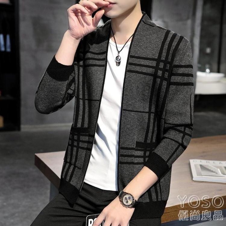 夯貨折扣!針織衫外套 春秋季新款針織開衫男士韓版潮流潮牌修身毛衣男外穿薄款外套