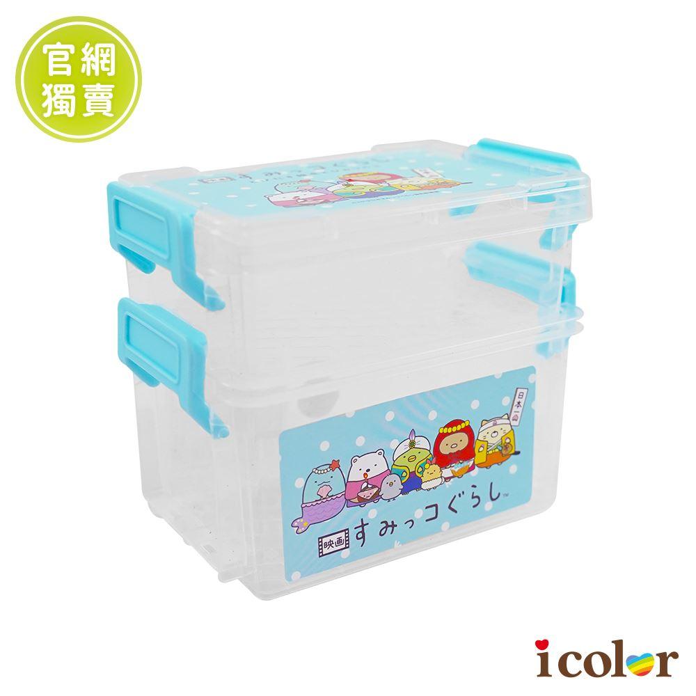 角落小夥伴萬用雙扣透明二入小物收納盒/小物整理盒(夥伴粉藍)
