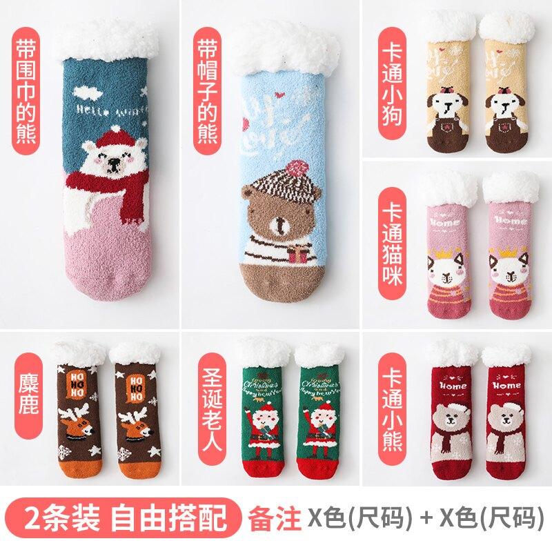 兒童地板襪 寶寶襪子秋冬季加厚女童珊瑚絨超厚保暖睡眠襪兒童中筒地板襪『CM43080』
