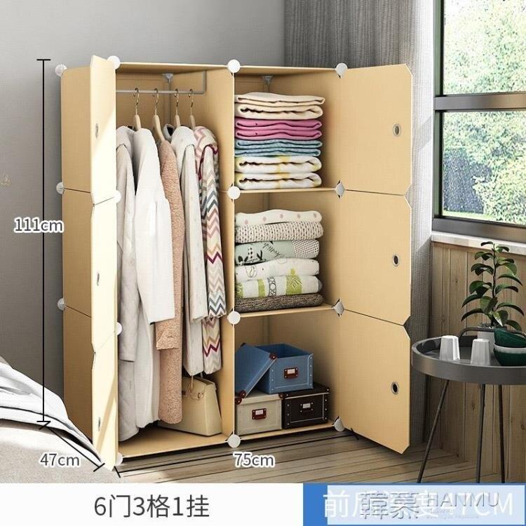 簡易小衣櫃宿舍塑料出租房用單人組裝折疊現代簡約家用布收納櫃子