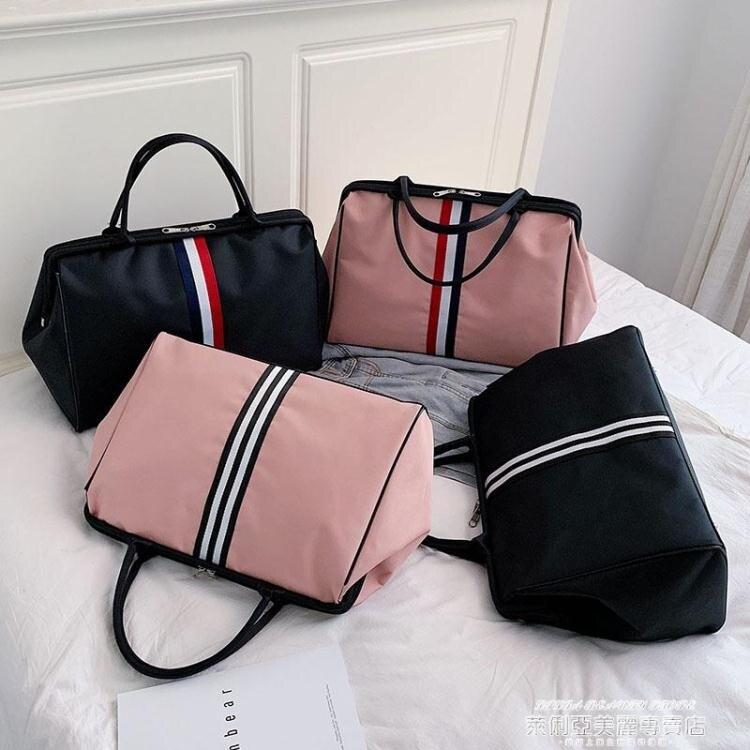 【樂天精選商品】旅行袋韓版短途旅行包女手提行李包大容量旅行袋輕便行李袋男可折疊旅游