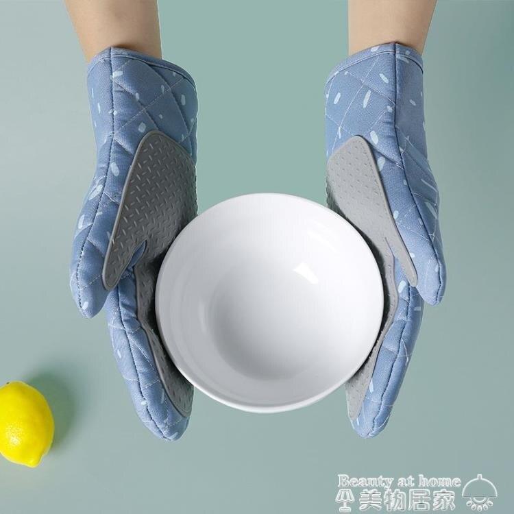 抗熱手套 德國plazotta廚房烤箱防燙手套加厚烘培隔熱防燙耐高溫微波爐家用 全網低價