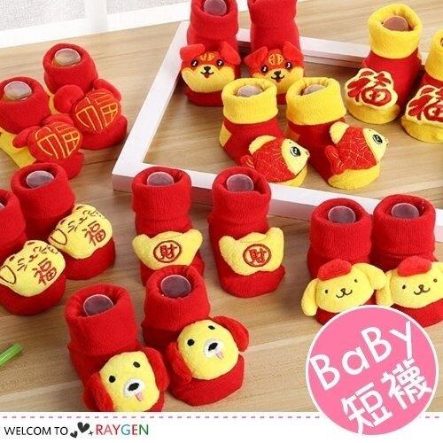 新年立體造型福字襪 鈴鐺 寶寶襪 3雙/組