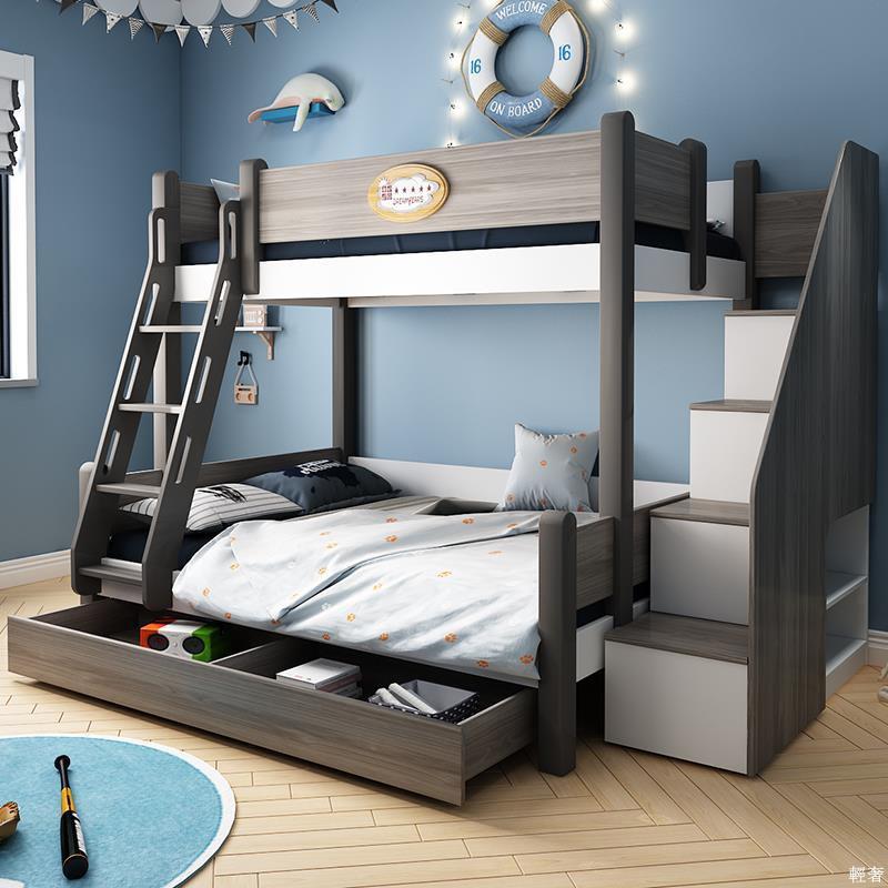 現貨 北歐高低床現代簡約兒童床上下鋪木床雙層床兩層上下床多功能組合