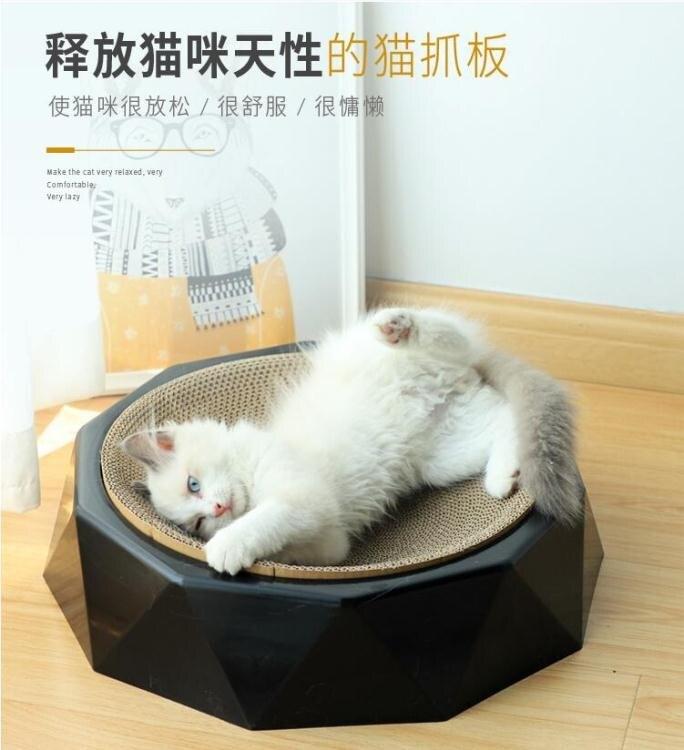 夯貨折扣!貓玩具貓爪板磨爪器耐磨瓦楞紙貓窩貓抓盆貓咪玩具貓抓